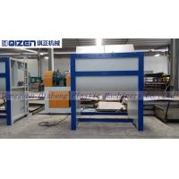 High Efficiency Continuous Chemical Powder Mixing Machine 4KW - 6 Power Manufactures
