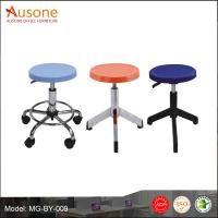 Quality Hot Sale!Rotatable and Liftable designs style bar chairs for