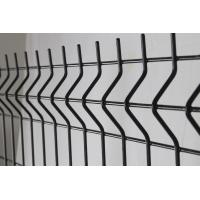 China 1.93*2.5m PVC coated triangle bending fence for convenient installation on sale