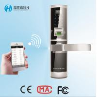 China Latest  best quality zinc alloy  silvery  smartphone controlled Wifi door lock on sale