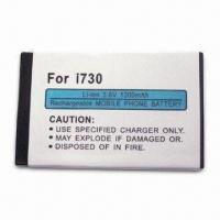 3.7V Mobile Phone Battery Pack, Suitable for Motorola Nextel i730 and i85 Models Manufactures