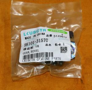 Kubota Mower Parts Manufactures