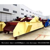 Buy cheap No Pollution Ore Processing Equipment Vibrating Screen Machine Linear Direction from wholesalers