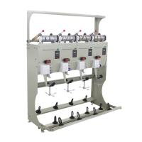 China 3 Yarn Textile Doubling Machine 0.36kw 1280*400*1750mm   Dimension on sale
