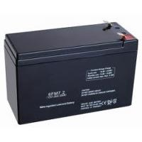 Gas Recombination 12v 7.2ah Vrla Batteries for Telecommunications, Line interactive UPS Manufactures