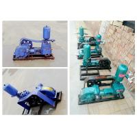 China Industrial Mud Pumps Water Well Drilling Diesel Slurry Pumps ISO Listed on sale