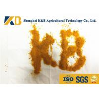 Maize Raw Material Corn Gluten Feed / Animal Feed Additives For Cattle Manufactures
