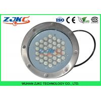 DC12V Submersible LED Fish Tank Lights with Dali Control For Fishery 36Watt Manufactures