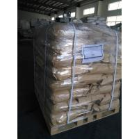 China Dicalcium Phosphate dihydrate on sale