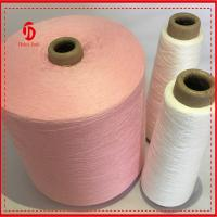 China Dye Yarn 100% Spun Polyester Sewing Thread Yarn 30/1 Eco- friendly wholesale