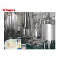 Pasteurized Milk Processing Line , Condensed Milk Processing And Packaging Plant Manufactures