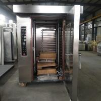 Customized Size Bakery Rotary Oven With Multi Heating Methods 15-30 Min Manufactures