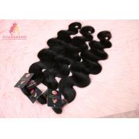 Silky Body Wave Hair 10 Inch With Virgin India Cuticle Aligned Raw Hair Manufactures