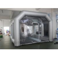 8m Oxford Cloth Inflatable Spray Booth With 4 Filters For Car Washing / Painting Manufactures