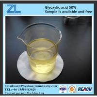 Colorless or light yellow liquid Glyoxalic Acid 50% CAS 298-12-4 material for water purification Manufactures