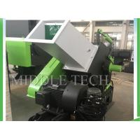 Automatic 15KW Plastic Recycling Extruder Machine For PVC Pipe /  Profile Manufactures