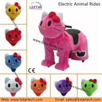 China Stuffed Animals Plush Toys, Stuffed Plush Animal Electric Rides on Toys with Factory Price on sale