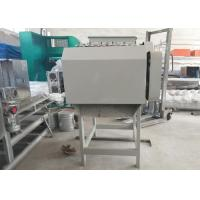 China Fully Automatic Raw Cashew Sorting Machine Low Noise Reasonable Structure on sale