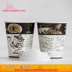 4oz disposable paper cups Manufactures