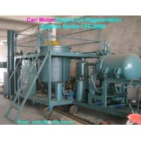 Advanced Engine Oil Purifier/ Oil Recycling Machine Manufactures