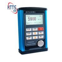 Ultrasonic Thickness Gauge/Ultrasonic Thickness Tester Portable Used For Glass Fiber Manufactures