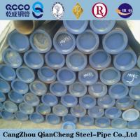 Buy cheap DN 100 4 inch 114.3mm sch40 hot rolled seamless steel pipe from wholesalers