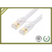 FTP / SFTP Shielded Network Patch Cable White Cat6 Ethernet Patch Cable Manufactures