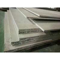 8mm - 20mm Thickness Stainless Steel Hot Rolled Plate 1000 - 6000mm Length Manufactures