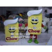 chow candy box mascot costume/customized fur replicated mascot costume Manufactures