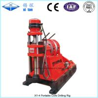 XY-4 Core Drilling Rig hole depth 1000m light weight  Engineering geological exploration/water discharge tunnel drilling Manufactures