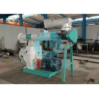 Small Capacity Animal Feed Mill Equipment / Chicken Feed Pellet Machine Manufactures