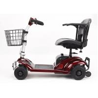 270W Four Wheel Scooters Elderly 4 Wheel Electric Mobility Scooter With Basket Manufactures