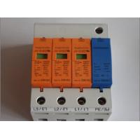 China Surge protection device on sale