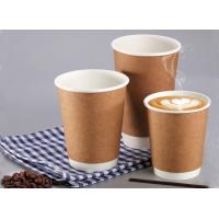 9oz 12oz Double Walled Paper Coffee Cups , Brown Heat Resistant Disposable Cups Manufactures