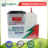 Buy cheap high performance battery scooter supplier 12n6.5-3A from wholesalers