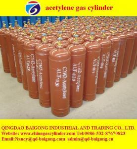China manufacturer supply acetylene cylinder on sale