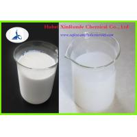 CAS 1405-20-5 Polymyxin B Sulphate Pharmaceutal USP Grade White Powder Manufactures