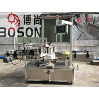 Oval Bottle labeling machine two stickers on bottles 5000B/H - 8000B/H Capacity per hour Manufactures