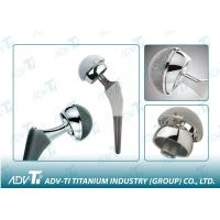 Prosthetic Huamn Knee Titanium Precision Parts With Various Titanium Grades Manufactures