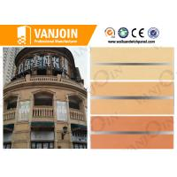 Water Resistant Exterior Decorative Soft Ceramic Tiles For Economic Houses Manufactures