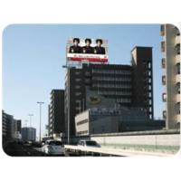 Hollow Outdoor Fixed LED Curtain Display Aluminum Alloy For Advertisement Manufactures