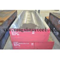 Wholeasale plastic steel flat bar p20 Manufactures