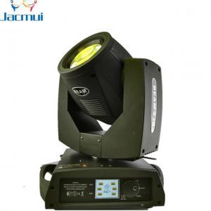 Buy cheap Disco DJ Party 7 / 10 Channels  Strobe LED Moving Lighting DMX512 / 30 Watt from wholesalers