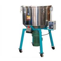 High Productivity Plastic Raw Material Mixer 100/3 Kg/Min Mixing Capacity Manufactures
