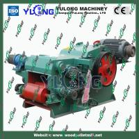 Quality wood chips maker for sale