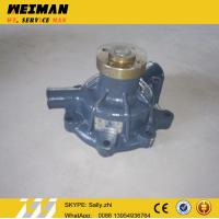 SDLG orginal WATER PUMP 1215 9779  , engine spare parts  for 226B engine Manufactures