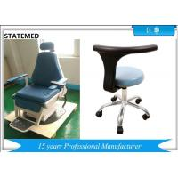 Electrical ENT Examination Chair With 360 Degree Railing Scope 135kg Maximum Load Manufactures