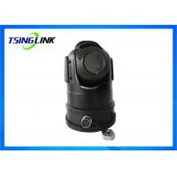 China 20X 30X Optical Zoom Wireless 4G PTZ Camera for Outdoor Emergency Surveillance on sale