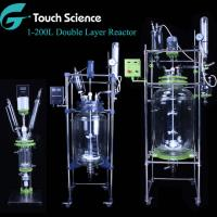China Manufacturer Price Chemical Pilot Machine Jacketed Type Glass Reactor Vessel on sale