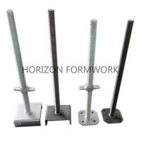 Buy cheap Adjustable Screw Jack Head For Ringlock Scaffolding System Dia 48mm x 5mm from wholesalers